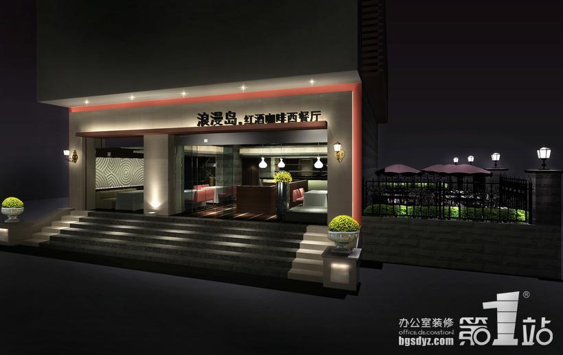 东莞浪漫岛西餐厅装修外观效果图