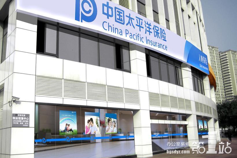 广州太平洋保险车险办公室装修外观效果图