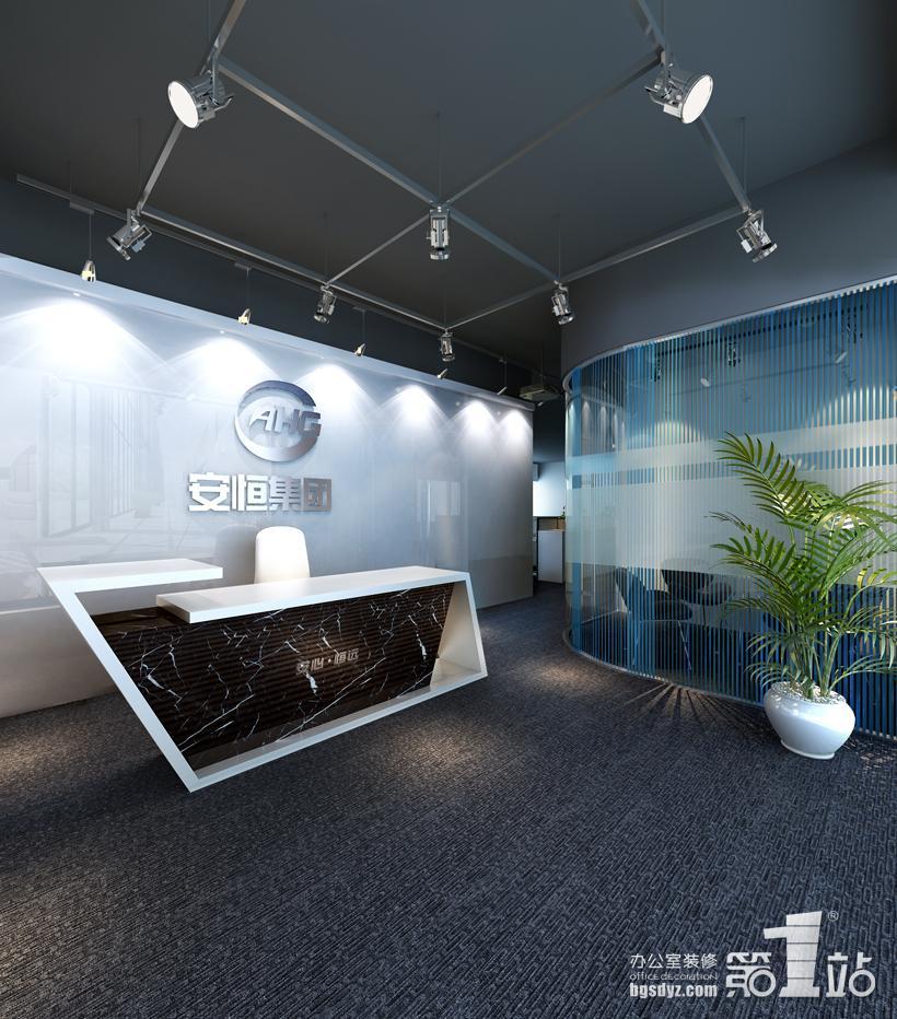 广州安恒集团办公室装修前台效果图