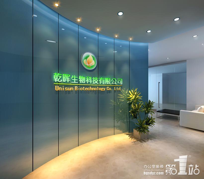 装修 广州/乾晖生物公司办公室装修形象墙效果图