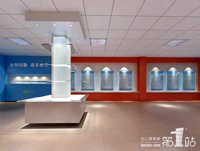 黄山永新办公室装修展示区效果图;