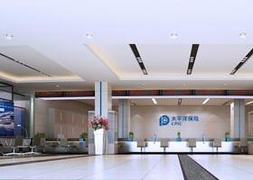 广州太平洋保险车险办公室装修大厅效果图