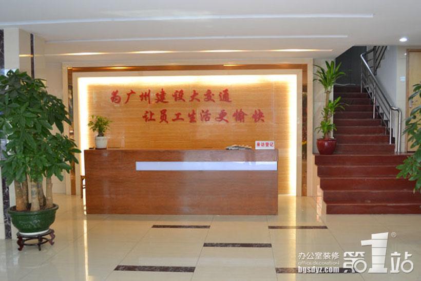 办公室装修前台实景图