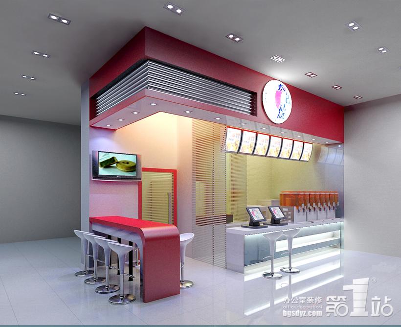 太郎食品商铺装修效果图