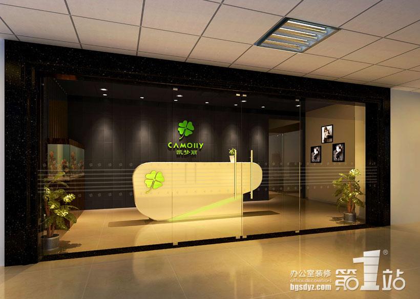 广州鸿泰皮具办公室装修案例 办公室装修效果图