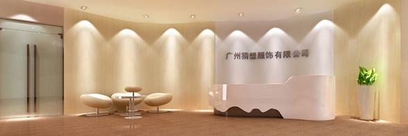 办公室装修营造良好的办公室大门风水颜色应注重什么?
