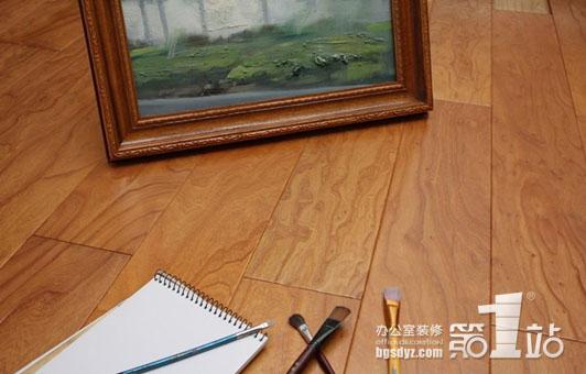办公室保养实木地板保养方法小结