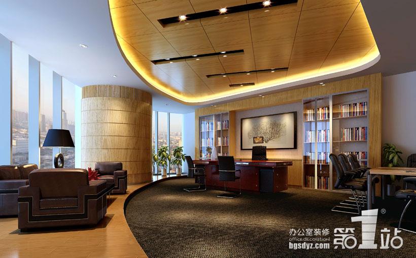 中智融资担保有限公司办公室装修案例是康联旗下办公室第一站全力打造的办公室装修案例,前台的设计简单明了层次分明。经理室的装修设计大方得体,充分体现了经理的气质和权威。董事长室装修设计平和亲切,促进和客户的和谐,无形中拉近和客户的关系。办公区的设计充分体现了公司的文化和企业形象,十分独特的。  办公室装修前台装修效果图  办公室装修办公区装修效果图  办公室装修总经理室装修效果图  办公室装修董事长室装修效果图 [作者:办公室装修第一站] [返回顶部]