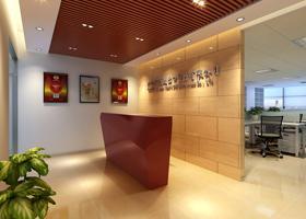 康联办公室装修设计前台效果图图片