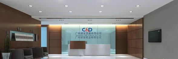 广州满坤电子有限公司办公室装修前台效果图