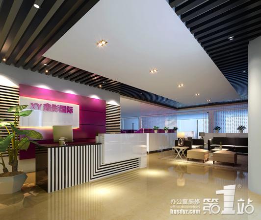 中央空调系统的五大组成部分,办公室文化,广州办公室