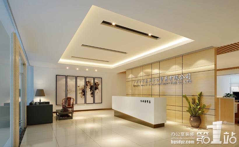 豪唯尔酒店用品公司办公室装修效果图