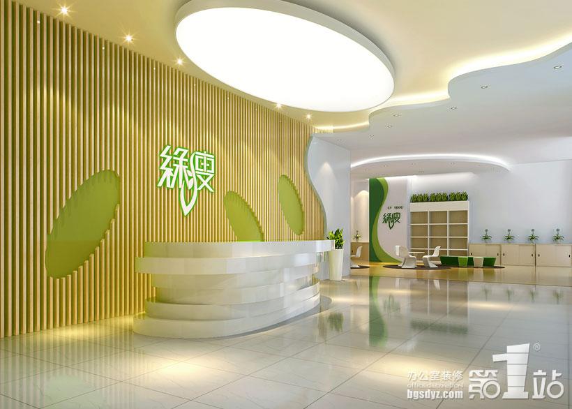 绿瘦集团办公室装修前台效果图