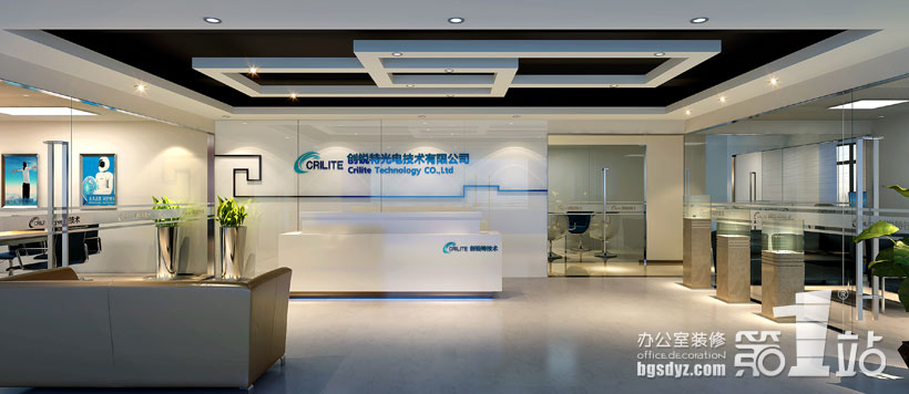 创锐特光电技术办公室装修前台效果图
