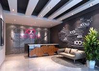 百分百服饰有限公司办公室装修案例| 办公室装修效果图