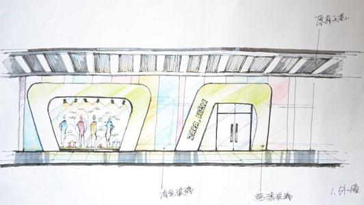服装店手绘图-广州装修公司设计师诠释彩虹色调门面设计理念