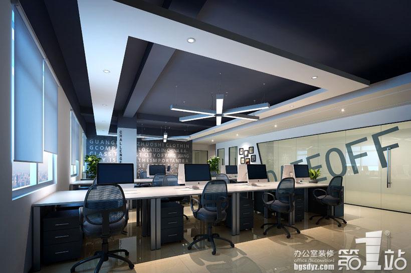 开放办公区办公室装修效果图