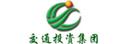 广州交通投资集团有限公司