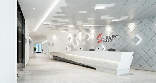 广州办公室装修 创意品味百分百