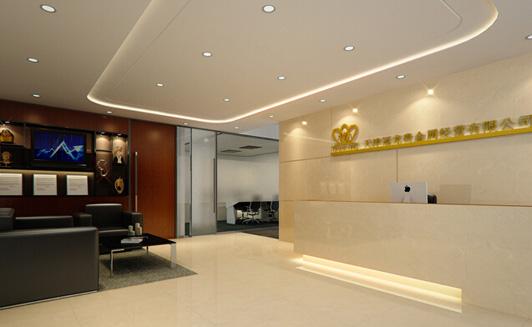 优秀办公室装饰前台装修效果图