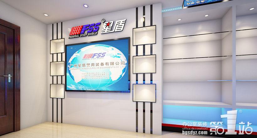 广州星盾警用装备公司办公室装修设计展厅形象墙效果图
