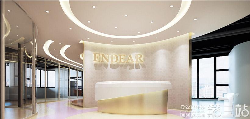 公司前台设计效果图-英迪尔服饰公司办公室装修设计案例