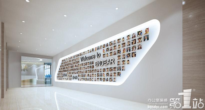 广州英迪尔服饰公司办公室装修设计文化墙效果图