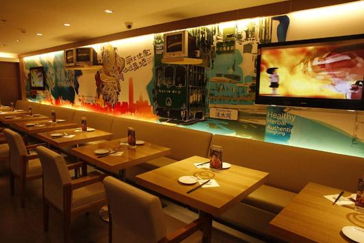 餐厅设计讲究不同的装饰组合,空间的丰富,力求强烈的装饰感,它的主题