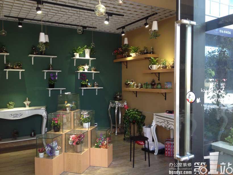 绿地房地产开发公司办公装修设计花店实景图图片
