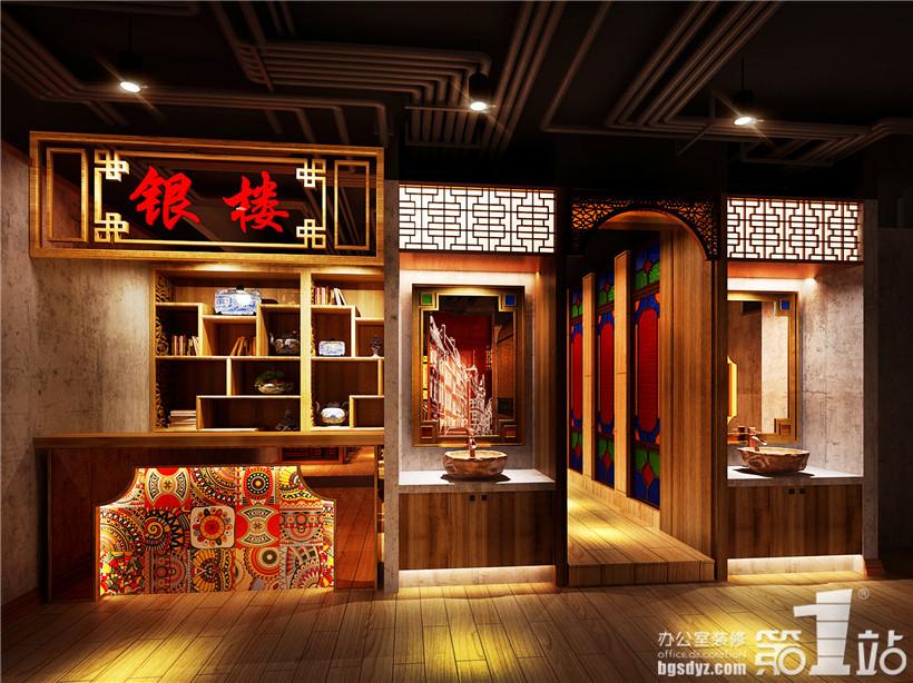 餐厅设计二楼卫生间效果图