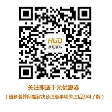 康联装饰企业微信二维码