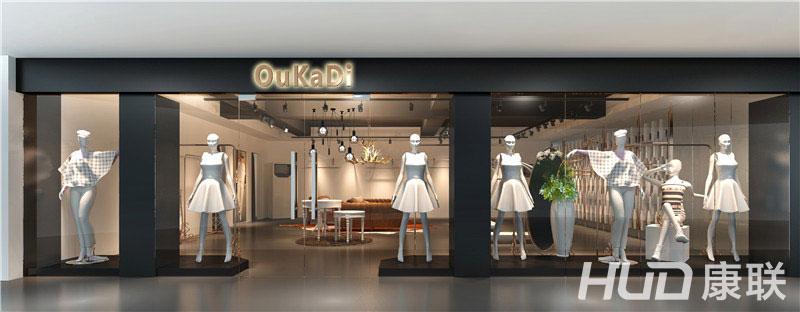 > 正文  设计理念: 欧咔迪服饰店铺设计加强店铺的空间布局设计,装饰
