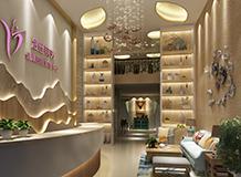广州办公室装修设计案例-晟世丽芳美肤中心-小资店