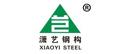 广州潇艺钢结构工程有限公司