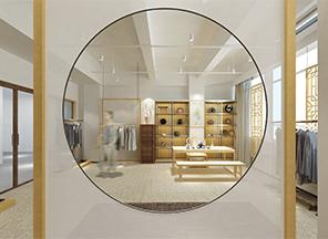 中国锦上禅服饰文化有限公司设计案例