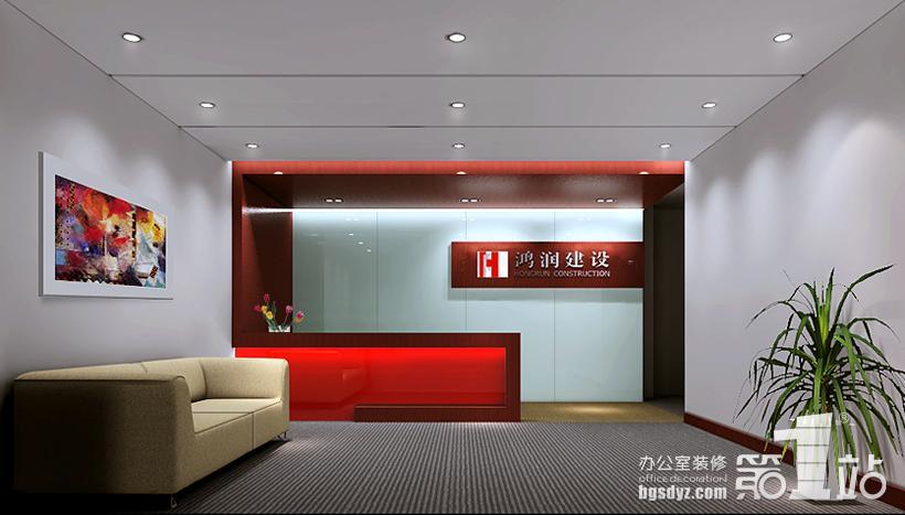 自由设计新家园 - 当代室内设计