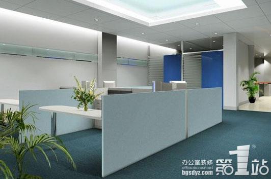 办公室晾脚2视频
