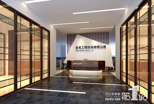 金良工程咨询广州办公室装饰装修前台装修效果图